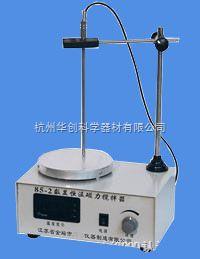 85-2 数显恒温磁力搅拌器