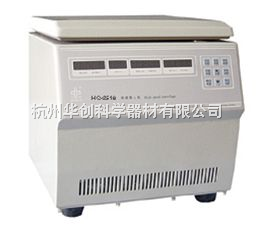 HC-2518 高速离心机