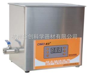 BX2200H 超声波清洗器
