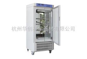 SPX-60BSH/SH-Ⅱ 生化培养箱