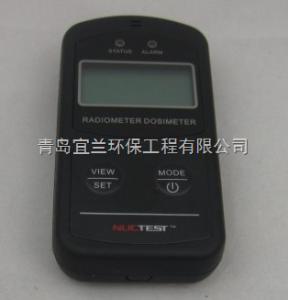 NT6102 χ β γ射线检测仪,个人剂量报警仪