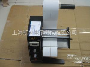 MAS-1150D标签分离器