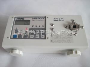 日本HIOS(好握速)HP-100扭力测试仪维修及保养