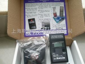 ACL-350 美国ACL350静电测试仪/静电压测量仪