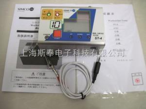美国思美高 ST-4表面电阻检测仪