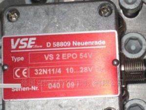 德国威仕流量计VS4GPO12V12A11/5选型支持