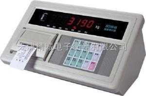 天津電子臺秤30公斤帶打印電子臺秤
