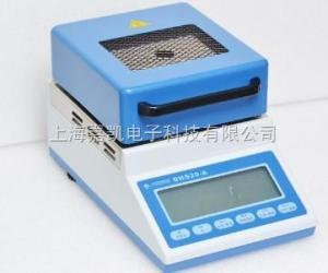 上海精科天美DHS20-A红外水分测试仪、红外快速水份测定仪