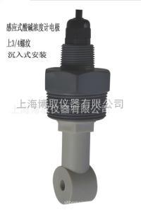 供应上海博取感应式电导电极DDG-30G厂家直销