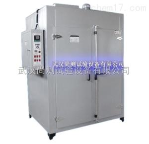 SC/RDA-1000 北京熱風循環干燥箱