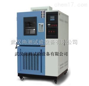 SC/CHO-500A 甲醛试验箱