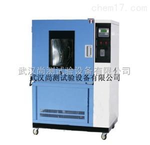 SC/KWB-100DH 真正的线性快速温度变化试验箱