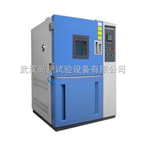SC/GDW-500D 山東高低溫試驗箱