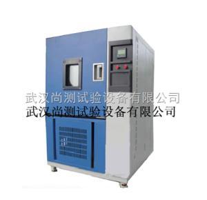 SC/GDW 武汉高低温循环试验箱
