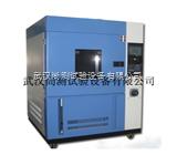 SN-900 氙灯老化试验箱价格