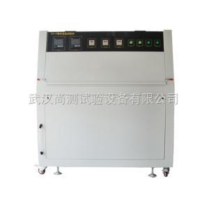 SC/UV-340PS 紫外线耐气候试验箱