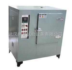 SC/GW-125X 高温烤箱