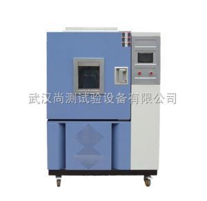 SC/QL 臭氧老化试验机