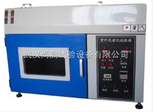 SCL-Q 台式紫外老化试验箱