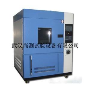 SN-500(进口) 氙弧灯老化试验箱