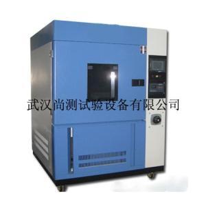 SN-500 武汉氙灯老化试验机