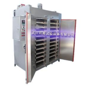 SC/RDA-1000 金银花干燥机