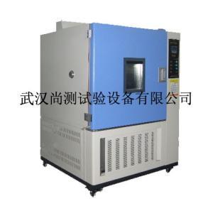 HS-500 可程式恒温恒湿试验机