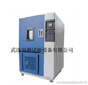 GD(J)W-100 高低溫試驗箱