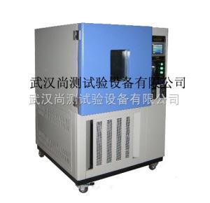 QL-250 耐臭氧老化试验箱、臭氧老化箱